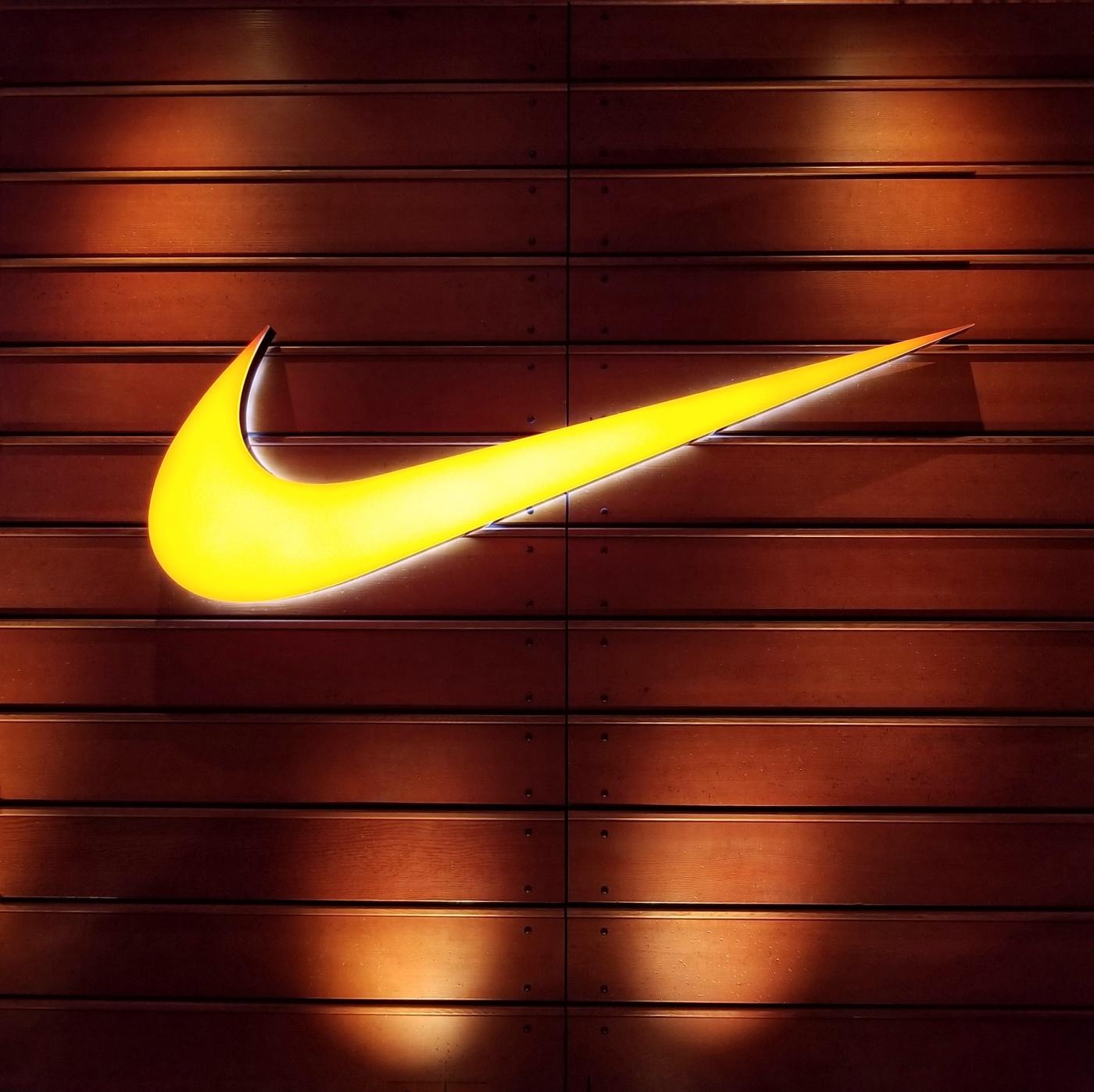 Niketown Vegas - Logo